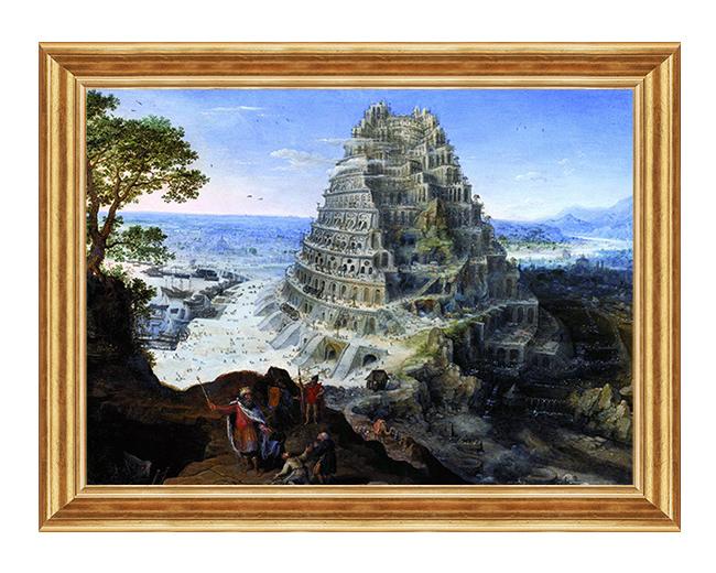 Wieza Babel - Scena Biblijna - Obraz religijny na plotnie